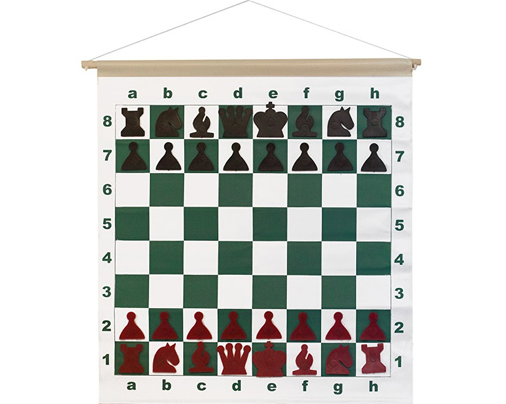 Slotted Chess Demonstration Board 25 Inches